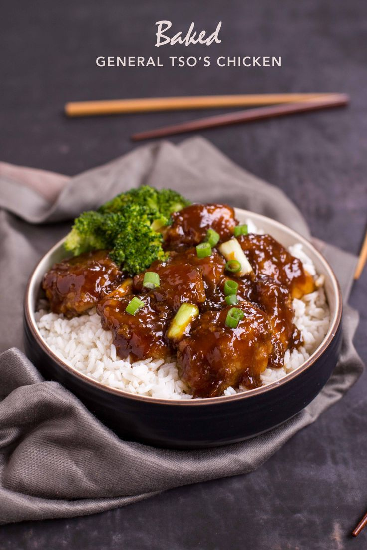Baked General Tso's Chicken | Deliciously Declassified
