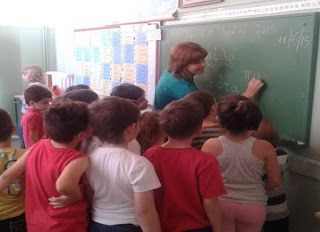 e-σχολικός σύμβουλος Π.Ε. Κιλκίς: Αναδιάρθρωση, εξορθολογισμός και διαχείριση…