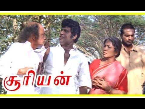 Suriyan Tamil Movie Comedy Scenes Sarath Kumar Roja Goundama