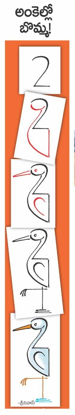 Необычное рисование: животные и птицы из цифр