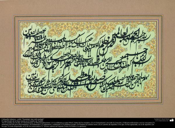 """Caligrafía islámica persa estilo """"Nastaligh"""" de artistas famosas antiguas-100"""