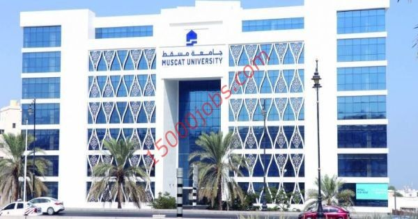 متابعات الوظائف جامعة مسقط تعلن عن وظائف شاغرة بها وظائف سعوديه شاغره Multi Story Building Structures Building