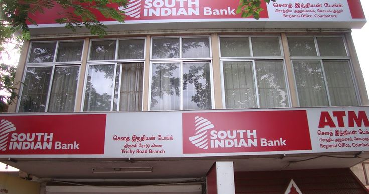 South Indian Bank has revised the Marginal Cost of Funds based Lending Rates (MCLR) applicable