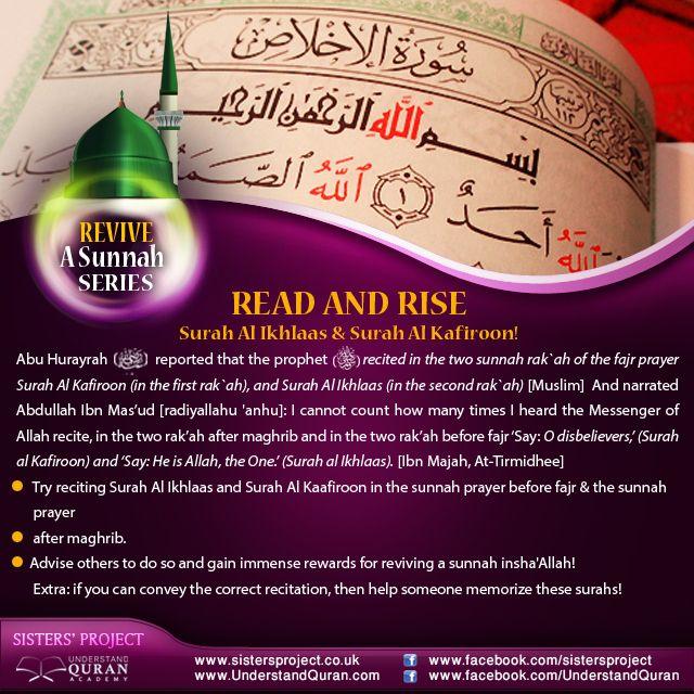 #sunnah #prayer