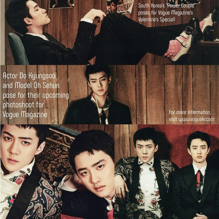 Sesoo magazine edit