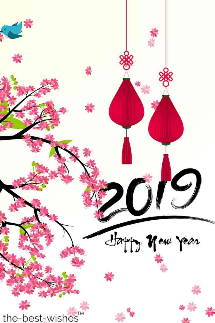 Happy New Year 2021 Images Happy New Year 2020 Images New Year Wishes Happy New Year Greetings