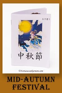 Mid-Autumn Festival  Moon Festival  Freebies  Learning Chinese  Chinese Books  http://fortunecookiemom.com/reading/chinese-vocab-books/mid-autumn-chinese-vocab-book-5/