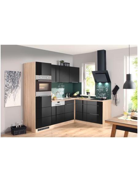 Hochwertig Realistisch Küchenzeile 230 Cm