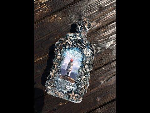 Декорирование бутылки. Обратный декупаж. (Decoration bottle. Reverse decoupage). - YouTube