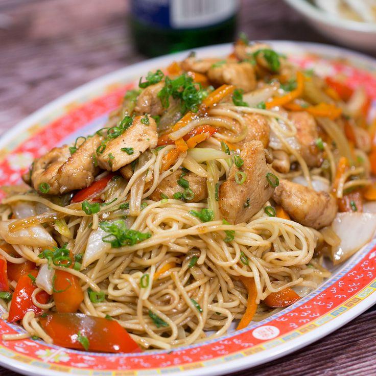 Porciones: 2 Tiempo de Preparación: 5minutos Tiempo de Cocción: 20minutos Rendimiento: Para 2 Personas Imprimir Información Nutricional Información Nutricional Calories: 800 Tallarín Saltado de Chifa Por Administrador Mayo 21, 2017 Ingredientes Fideos chinos - 300 (gramos) Pechuga de Pollo - 1/2 (unidad) Sal y Pimienta - (al gusto) Cebolla China - 3 (tallos) Ajo Picado …