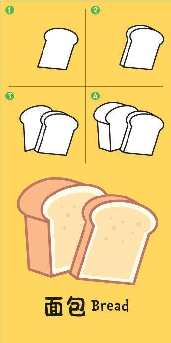 面包 Bread