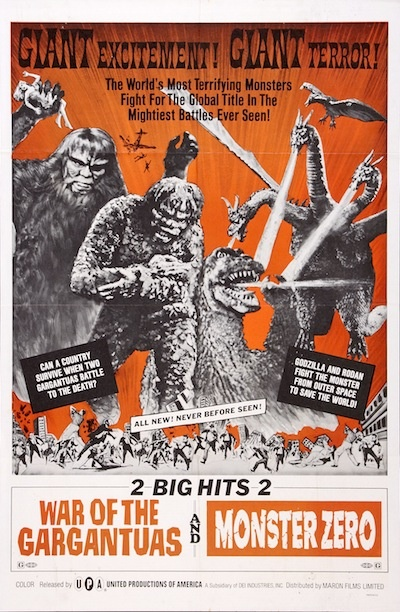 I would love to see a Toho double feature in a theater!