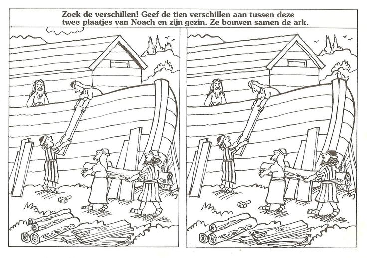 Noah's Ark find the 10 differences