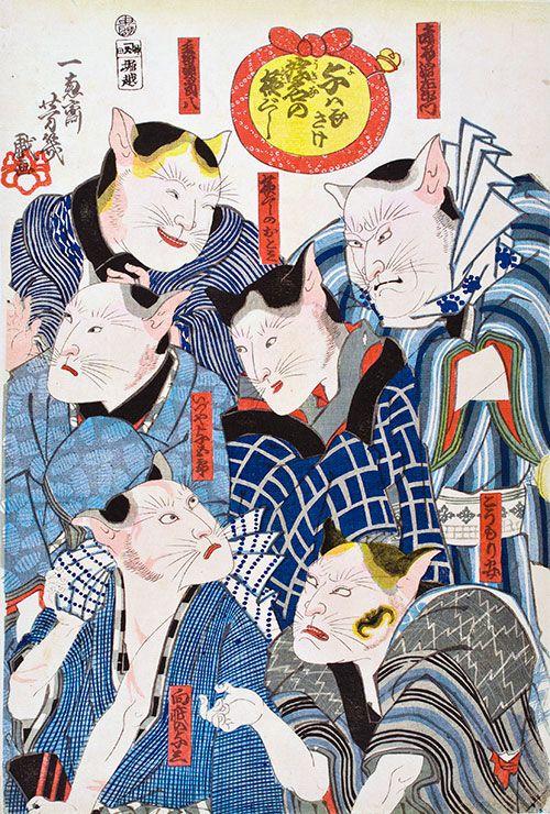 Utagawa Yoshiiku (1833–1904), The Story of Otomi and Yosaburō, 1860. Color woodblock print; 22 ½ x 16 inches. Courtesy Hiraki Ukiyo-e Foundation.