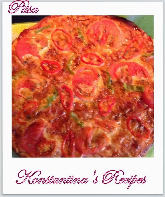 Γλυκές Δημιουργίες - απολαύσεις: Σπιτική  πίτσα..