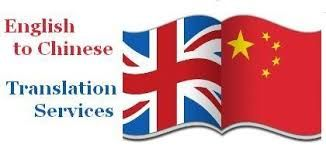 Lingual Consultancy provides you translation from chinese to english vice versa .Chinese is an official language of China, Taiwan, Singapore, Wa State and Brunei. Contact for further details : https://lingualconsultancy.com/chinese-translation-services