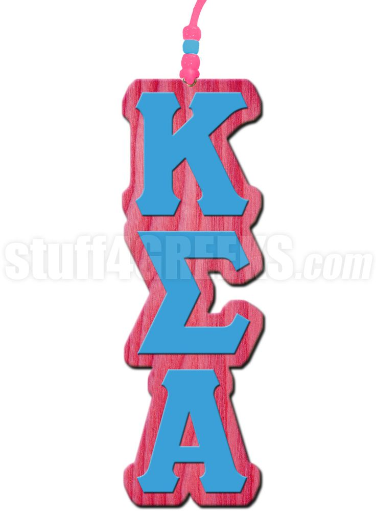 16 Best Kappa Sigma Alpha Images On Pinterest