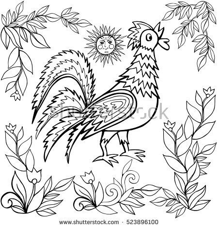 Decorative rooster painted by hand vector. Rooster in  flowers. Coloring for adult, anti-stress