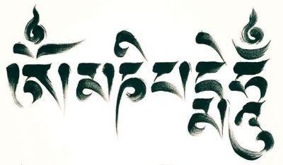 Mantra's en het kracht van gesproken woord - Aquarius Alternatief Educatie en Behandel Centrum