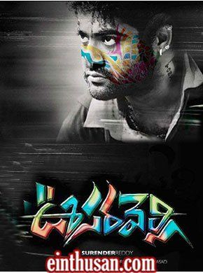 Oosaravelli 2011 Telugu Movie Online - N. T. Rama Rao Jr. T, Tamannaah Bhatia, Prakash Raj, Vidyut Jamwal, Adhvik Mahajan, Payal Ghosh and Tanikella Bharani. Directed by Surender Reddy. Music by Devi Sri Prasad. 2011 [U/A] BLURAY ENGLISH SUBTITLE