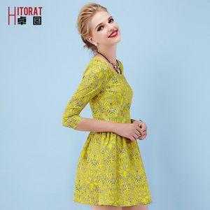 hitorat Femeile 2015 primăvară nouă rochie de primăvară temperament a fost subțire talie A-line rochie de moda rochie cu maneci maree