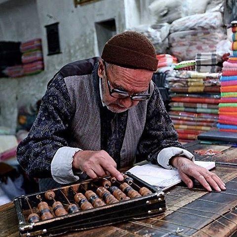 Chortake (Abacus) - Iran چرتکه