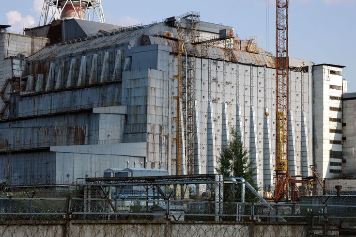 """Chernobyl Reactor 4's """"Object Shelter"""" better known as the sarcophagus"""