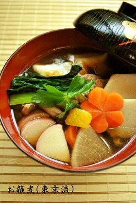 本格的に作る♪お雑煮(東京流)