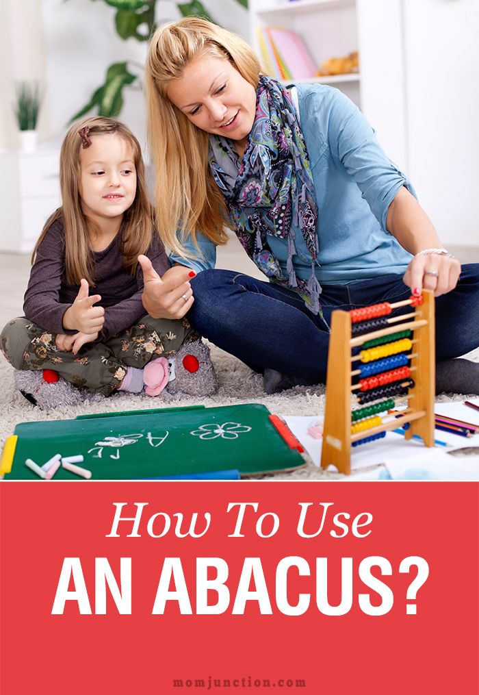 how to use an abacus to add