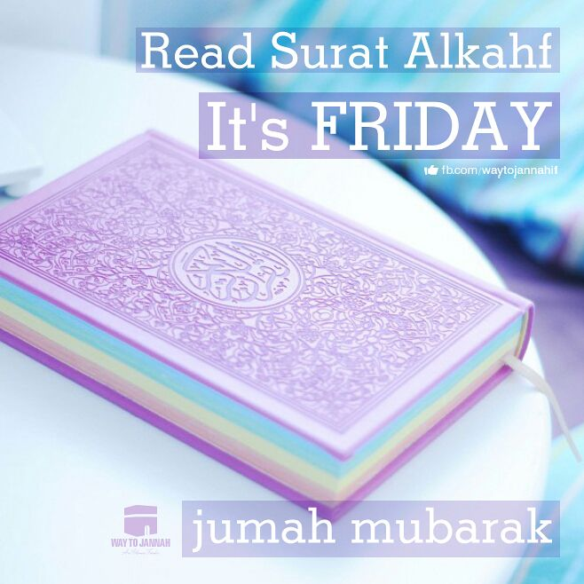 #jumah #mubarak Way to Jannah Islamic Quotes