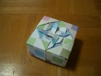 how to make a origami present box