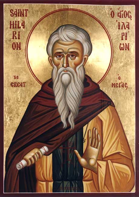 Hilarion the Great