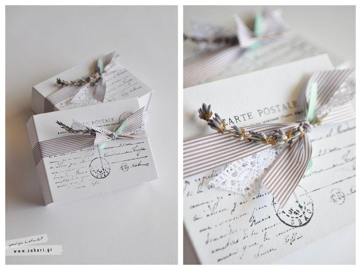 Συρταρωτό κουτί - μπομπονιέρα σε στύλ carte postale.