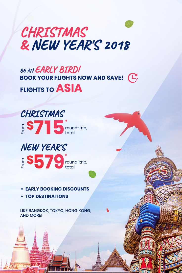 early holiday deals 2019