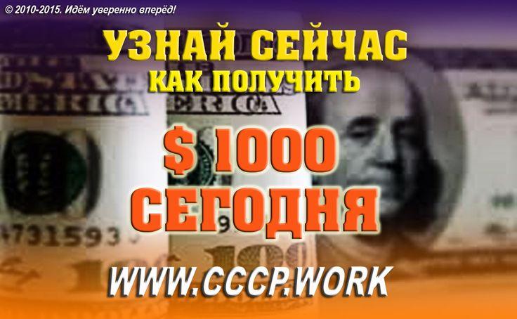 Работа в интернете - Новости -
