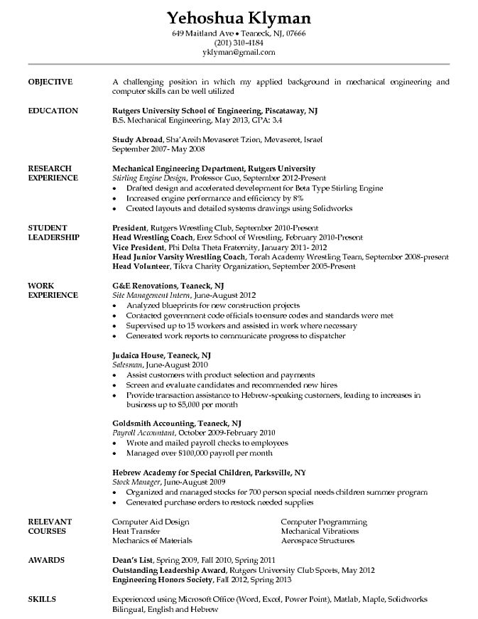 Engineering Student Resume Google Search Engineering