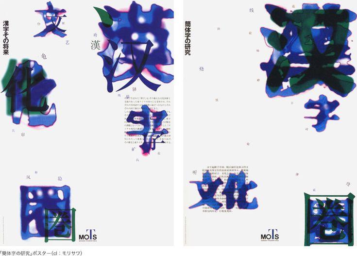 """kippi0404: """" shinoddddd: """" nezzz: """" yamashyjpx: """" nemoi: """" johnnychallenge: """" yukhik: """" hetaremozu: """" isitose: """" q6db9p: """" ohashitakashi: """" moji: """" Tanaka Ikko """" """""""