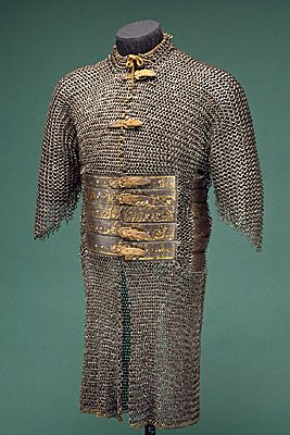 15th century Iranian compositeFantasy Fashion, Chain Mail, Century Iranian, 043456Abqb8 Jpg 267 400, Armors Medieval, Chains Mail, 267 400 Pixel, Logan Chains, 15Th Century