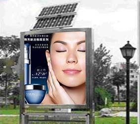Leeman Group outdoor or indoor advertising display solar power system energy saving led sign video panel #Affiliate