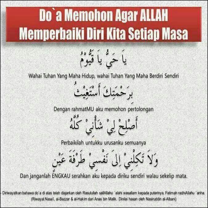Doa to improve ourself