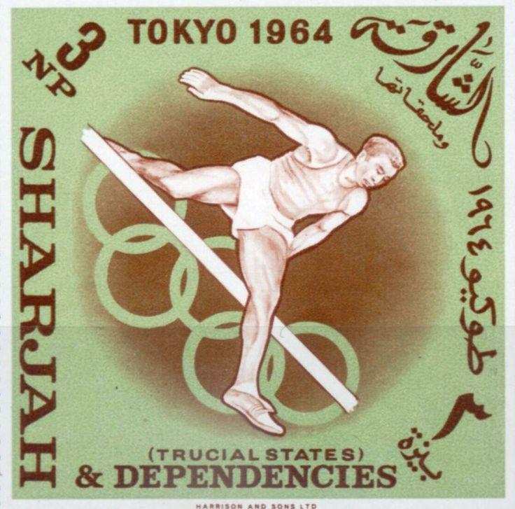 Stamp: Hurdler (Sharjah) (Summer Olympics 1964, Tokyo) Mi:AE-SH 63B,Yt:AE-SH 48nd