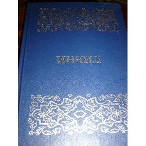 Azeri NT     $39.99