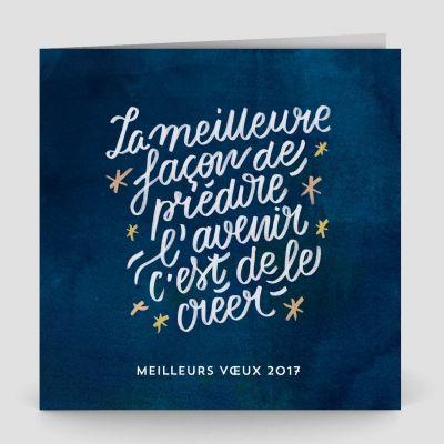 Carte de voeux 2017 | ooprint.fr