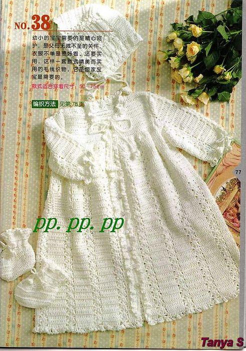 479 best tejidos bebe images on Pinterest | Crochet baby, Crochet ...