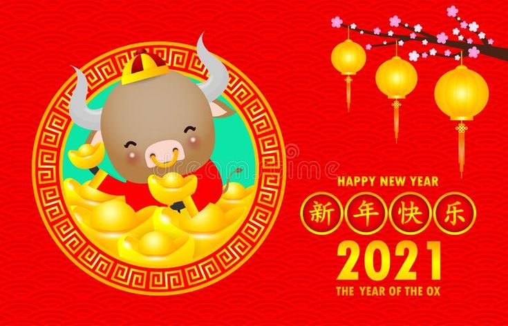 Happy Chinese new year 2021 greeting card. cute Little cow ...