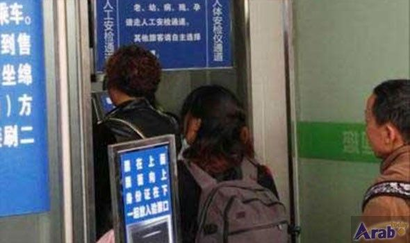 China Bans Full-body X-ray Scanners