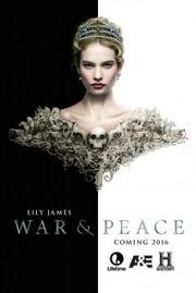 Война и мир  6 серий