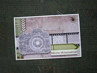 Территория Рыжей Кошки: Нейтральные открытки