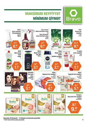 Gənclik Mall, -1-ci mərtəbədə yerləşən Bravo-ya gələrək müxtəlif təmizlik məhsullarını sərfəli qiymətlərlə ala bilərsiniz!  👉 http://bravosupermarket.az/#/leaflet  Visit Bravo in Ganjlik Mall, -1. floor to buy the wide range of hygiene products for the minimum prices!  👉 http://bravosupermarket.az/#/leaflet
