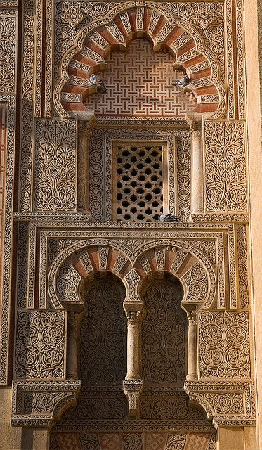 !Walls of Mezquita , Córdoba  Spain